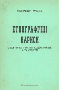 book-21887