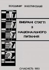 book-219