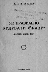 book-2190