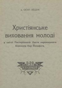 book-21901