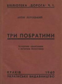 book-21902