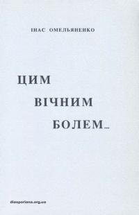 book-21906