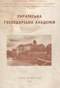book-21908
