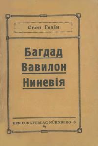 book-21913