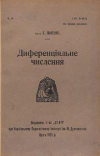 book-21920