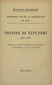 book-21922