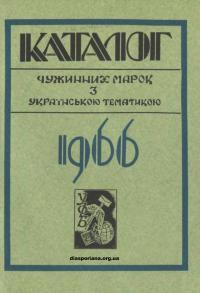 book-21925