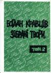 book-2193