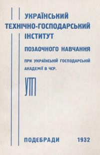 book-21937