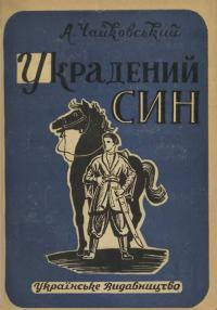 book-21941