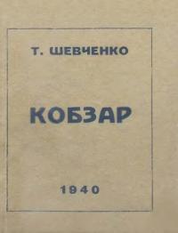 book-21942