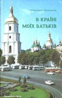 book-21945