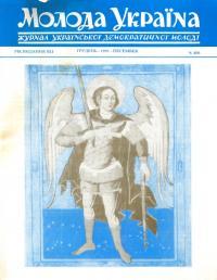 book-21954