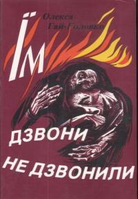 book-2196