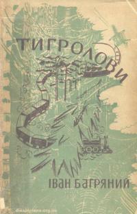 book-21960