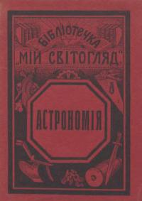 book-21964
