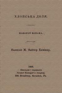 book-21968