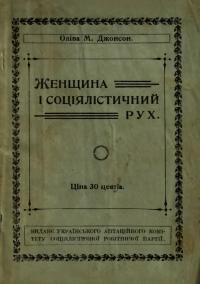 book-21970