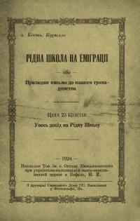 book-21972