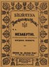 book-21973