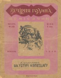 book-21981