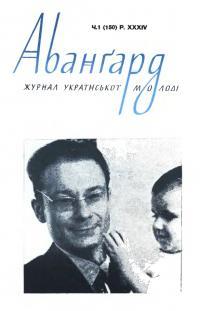 book-21985
