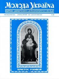 book-21995