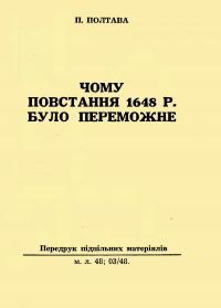 book-220