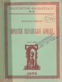 book-2200