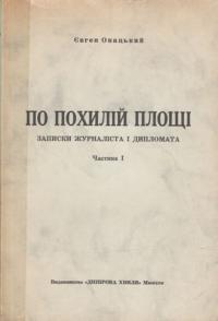 book-2201