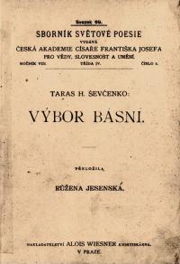 book-22010