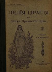 book-22016