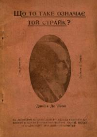 book-22017