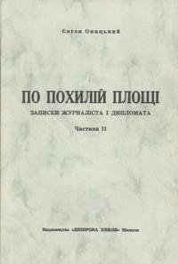 book-2202