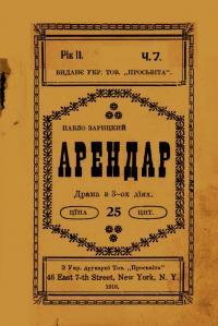 book-22020
