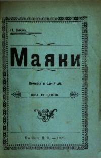 book-22021