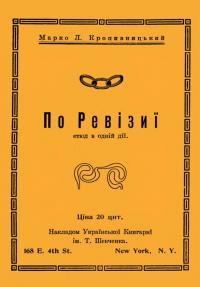 book-22022