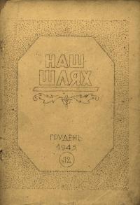 book-22025