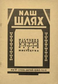 book-22028