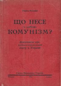 book-2203