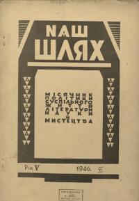 book-22030