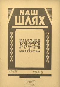 book-22031