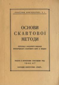 book-22037