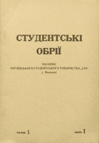 book-22044