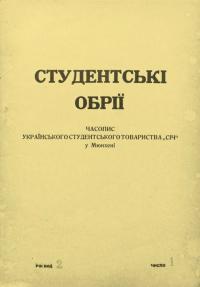 book-22045