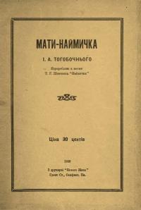 book-22047