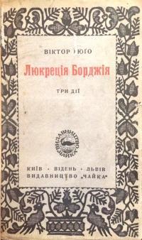 book-22049