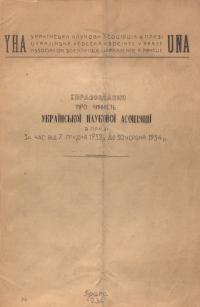book-22050