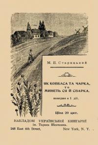book-22051