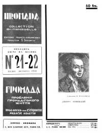book-22056